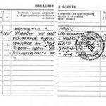 Изменение в документацию по  фз запрос котировок